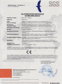 SGS机构颁发的 金属探测器 CE认证证书