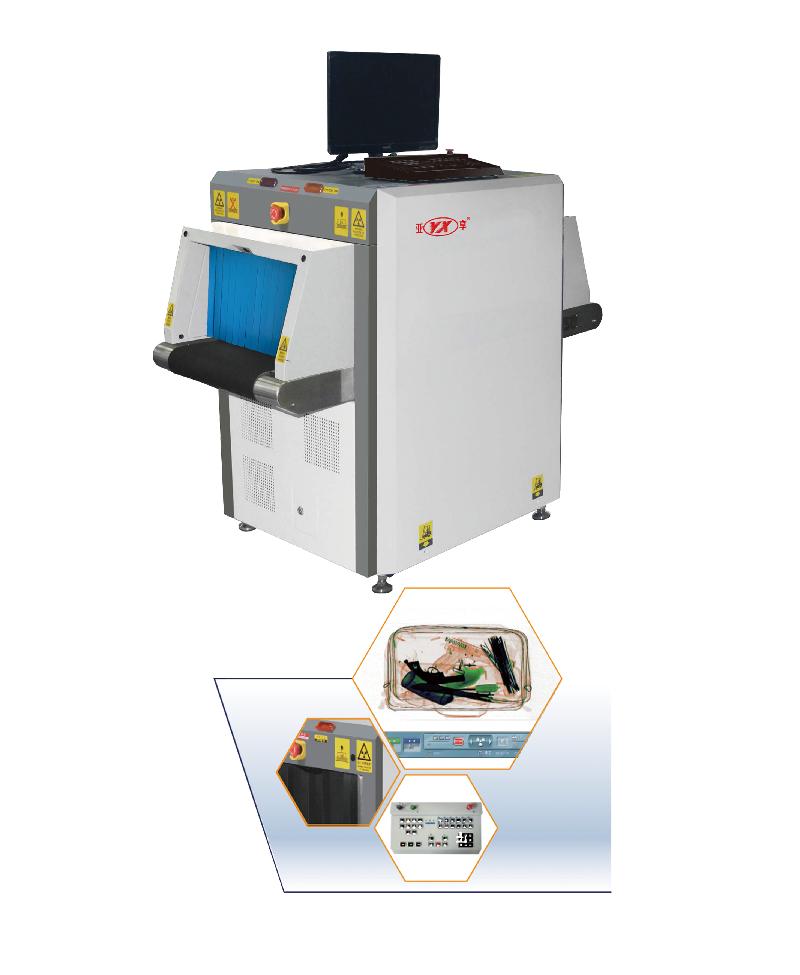 亚享YX-5030C X光异物检测机