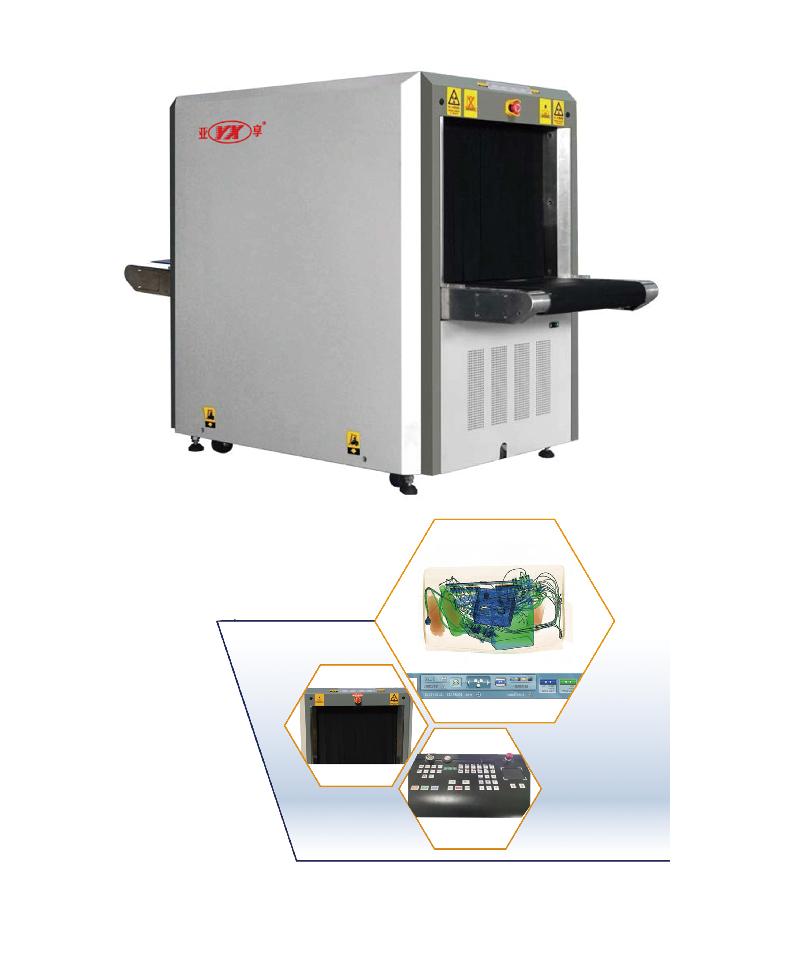 亚享YX-6550 X光异物检测机